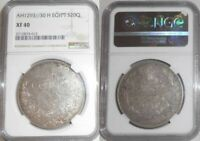 1904H Silver Coin Egypt 20 Qirsh Ottoman Sultan Abdul Hamid II NGC Graded XF 40