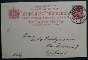 RARE 1913 Thailand 6A on 4A scarlet Stamped Postcard & Reply Card Bangkok