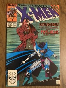 Uncanny X-Men #256 NM (1989) Key 1st New Psylocke Costume Jim Lee