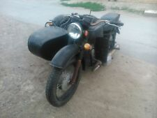 Motorcycle Dnepr 11 Sidecar 1987 issue of