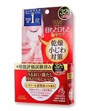 Kose Clear Turn Hada Eye &amp Mouth Zone Moisture Mask 64pcs Made in Japan