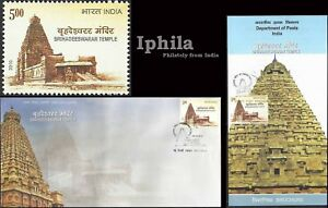Brihadeeswarar Temple Lord Shiva FDC UNESCO Hindu Hinduism India architecture