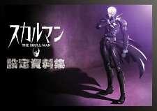 ART SKETCH BOOK THE SKULL MAN ANIME MANGA JAPAN