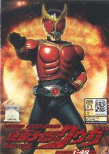 DVD Kamen Rider Kuuga (TV 1 - 49 End) DVD + Free Gift