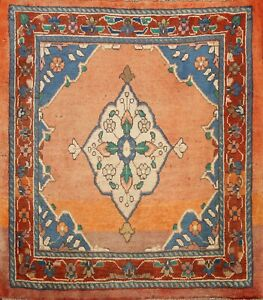 Vintage Geometric Sarouk Hand-knotted Area Rug Wool Oriental Carpet 2'x2' Square