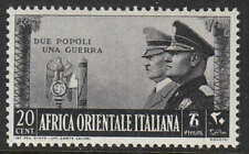 Stamp Italy East Africa SC 36 WWII Hitler GermanyMussolini Axis Rome Berlin MNH