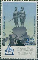 Thailand 1985 SG1194 2b Heroines of Phuket monument MNH