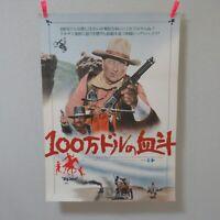 BIG JAKE 1971' Original Movie Poster Japanese B2 John Wayne