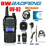 UK Stock - Baofeng UV-82Plus - 8watt - 10km plus - Dual VHF/UHF 128 Channels