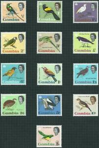 GAMBIA - 1963 'BIRDS' Set of 13 to £1 'EMERALD CUCKOO' MLH SG193-205 [9841]