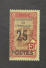 Tunisia #B46 FVF MLH - 1925 25c on 5fr Surcharged - SCV $52.50