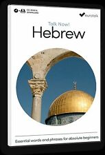 Eurotalk Talk Now Hebrew for Beginners - Download option and CD ROM