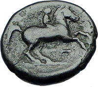 Philip II 359BC Olympic Games HORSE Race WIN Macedonia Ancient Greek Coin i69776