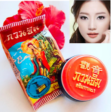 Kuan Im Pearl Cream Whitening treatment for freckles pigmentation and pimples 3g