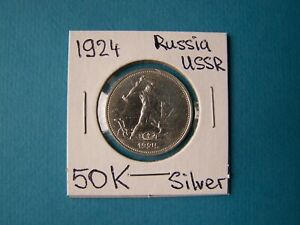 RUSSIAN COINS 1924 YEAR 50 KOPEEK NICE SILVER COIN.