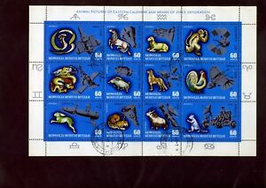 MONGOLIA.-  S/ SHEET- U.S/ U.S.S.R. SPACE.- ASTROLOGICAL SIGNS OF THE CALENDAR