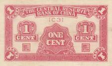 Central Reserve Bank China Japan occupation (1940) 1 cent B5601 P-J1 PJ1 XF++