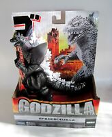 Space Godzilla Vinyl Figure JUST RELEASED from Playmates Toys BRAND NEW!
