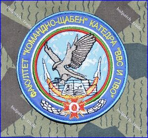 Bulgarian Army Military Academy Air Force faculty Patch
