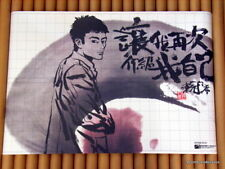 Edison Chen Allow Me To Reintroduce Myself Promo Poster *Hong Kong 陳冠希