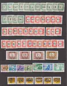 Hungary Used Collection of Late 20th Century Postage Dues