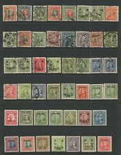 CHINA 1931 DR SUN YAT-SEN STAMPS LOT.  CANCEL/OVERPRINT/ MINT/ USED. 2 SCANS