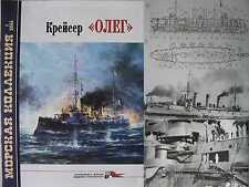 Russian Imperial Navy Cruiser OLEG / SHIP - RUSSO-JAPANESE WAR/