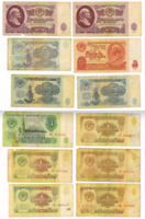 12 Banknotes of USSR. 1, 3, 5, 10, 25 rubles. 1961, 1991. Russia.