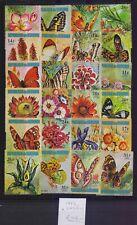 ! Burundi 1973.  Stamp . YT#289/312. €102.00 !