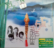 BEST WORLD MUSIC - EARTH'S SOUND - (2) CD SET - JAPANESE PRESSING - 2003 -SEALED