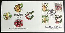 Malaysia 1993 Wild Flower 2nd Series 4v Stamps FDC (Kuala Lumpur Cancellation)