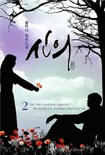 Korean novel / FAITH 2 / by Song Jina / lee min ho 신의