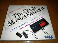 Master System system Console BOXED Japan version FM SOUND VERSION