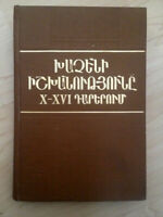 1975 Խաչենի Իշխանությունը- Բ. Ուլուբաբյան ARMENIAN KHACHEN Khacheni Principality