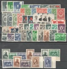 Russia 1944 Complete Year Set, MNH OG, sorted by Michel