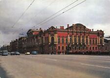 Postcard LENINGRAD Nevsky Prospekt Russia USSR Soviet Union Communist Building