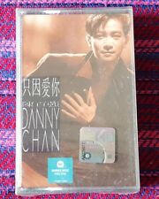Danny Chan ( 陳百強) ~ 只因愛你 ( Malaysia Press ) Cassette