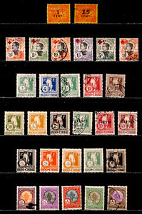 INDOCHINA, FRANCE: CLASSIC ERA STAMP COLLECTION SEMI POSTAL, POSTAGE DUES