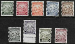 Barbados 1938 KGVI Badge of Colony Definitives - SS with values to 2/6d - MLH