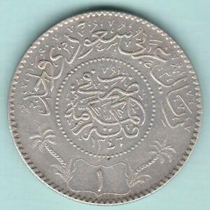 SAUDI ARABIA HEJAZ & NEJD AH 1346 ABD AL- AZIZ HEAVY ONE RIYAL EXTREMELY RARE