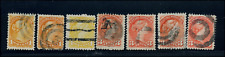 Canada #35/41 used 1870/1888 Queen Victoria issues with RARE cancels CV$59.00