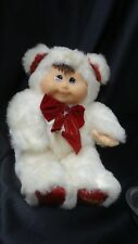 1998 Special Friend Kuddle Love Kid Stuffed Baby Face Doll