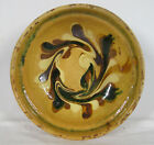 Antique 19th C Slip Decorated Swirl Spun Redware Bowl/Dish Stunning yqz