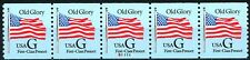 Old Glory Presorted First-Class Blue Stamp Pnc5 Pl S11111 Mnh Scott's 2888 (S~)