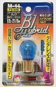 JDM POLARG M-14 BL Hybrid Hyper White 1157 Dual Filament Twist Bulb 21/5W P8744W