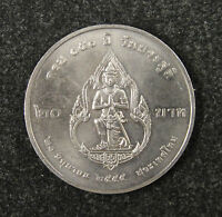 Thailand Commemorative Coin 20 Baht 2012 UNC