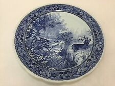 "Vintage Royal Sphinx Dutch Blue Delft Hunting Scene Peter Regout Plate, 12 1/8"""