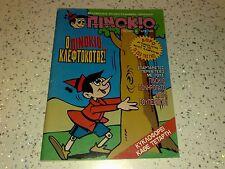 RARE+LIMITED VINTAGE GREEK COMIC:Pinocchio #3 (Πινόκιο)+stickers