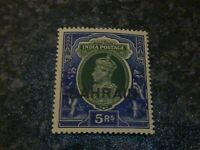 BAHRAIN POSTAGE STAMP SG34 5RS GREEN & BLUE UN MOUNTED MINT