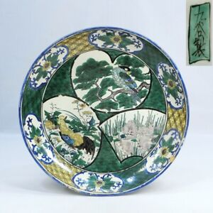A904: RARE Japanese old KUTANI porcelain big plate with good green painting.